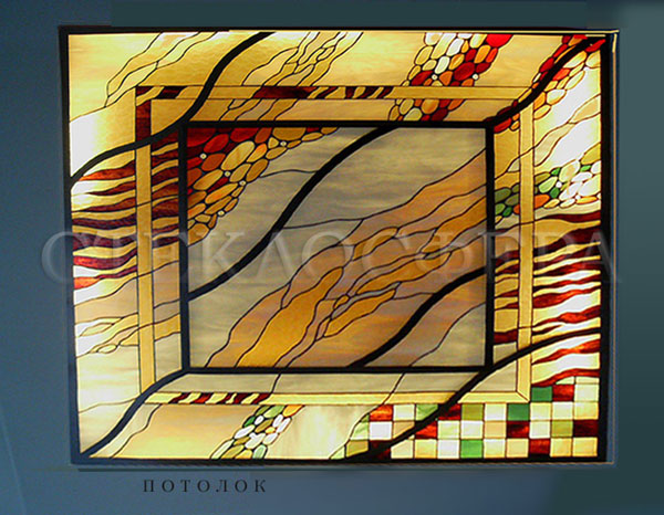Витражные потолки, витражи на потолок (потолочные витражи). Абстрактный витраж в потолке - техника «Тиффани»