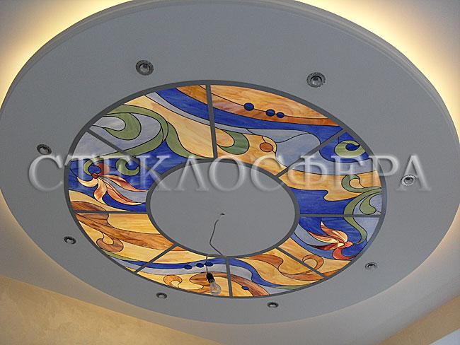 Витражные потолки, витражи на потолок (потолочные витражи). Потолочный витраж «Цветы и волны»