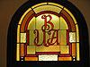 4-3 Художественный витраж с фамильными инициалами - Витражи на окна. Купить витражные окна в Москве